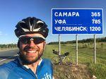 Und hier waren es nur noch 785 Kilometer bis zum ersten Weltrekord in Ufa.