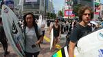 citywave_tokyo