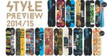 boards_featured