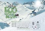 Kick The Vik Eco Freeride Tour überschreitet Grenzen