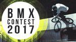 Am 11. Februar 2017 findet in der Boneyard-Halle in Siegen wieder ein BMX-Contest in den Klassen Amateure und Pro statt. Hier erfährst du mehr.