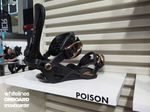 Nitro-Poison-Snowboard-Bindings-2016-2017-ISPO