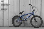 Sunday Bikes Scout BMX Rad für Einsteiger und Fortgeschrittene