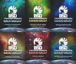 """Das """"Transmission""""-Video von BSD geht auf Deutschlandtour. Hier erfährst du, in welchen Shops das neue Meisterwerk von Dave Sowerby gezeigt wird."""