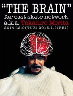 Takahiro Morita The Brain