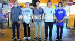 eclat-bmx-king-kong-tour