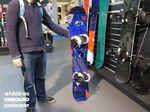 Volkl-AFC-Snowboard-2016-2017-ISPO