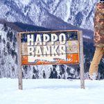 slicendice-happo-banks-snowboard-carve-11
