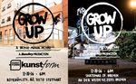 """Die Homies von kunstform und Alliance BMX zeigen am 18. November 2016 die neue """"Grow Up""""-DVD von Sunday Bikes"""