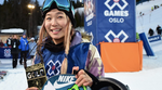 Chloe Kim X Games 2019