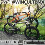 Jetzt teilnehmen und gewinnen! In Kooperation mit dem kunstform?! BMX Shop und Traffic Distribution verlosen wir zwei Kompletträder von Cult. Mehr dazu hier.