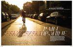 freedombmx-115-wethepeople-Rain-or-Shine