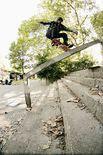 Skateboardmsm Online Adventskalender Nike