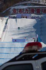 Rider: Elena Koenz Foto: Sami Tuoriniemi